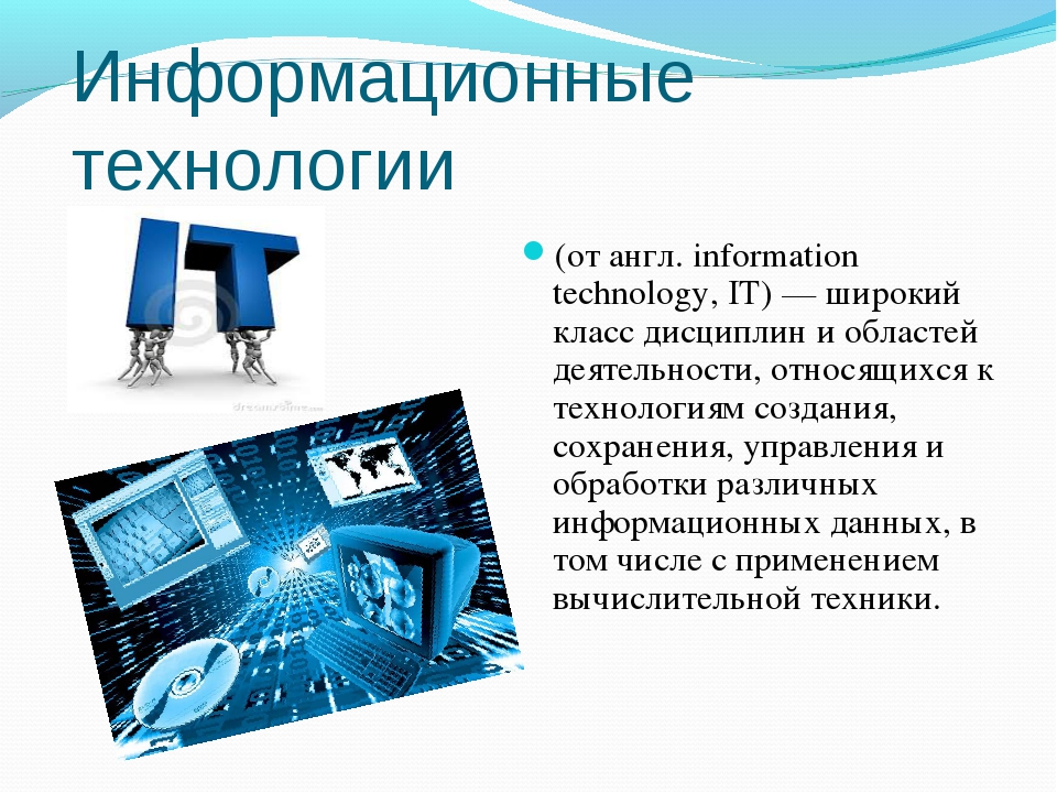 article information technology Information technology (it) is the use of computers to store, retrieve, transmit and manipulate data, or information, often in the context of a business.