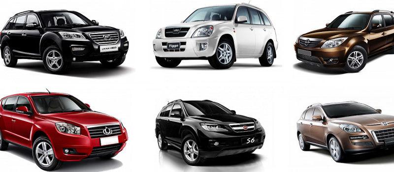 Лучшие китайские автомобили - характеристики и марки