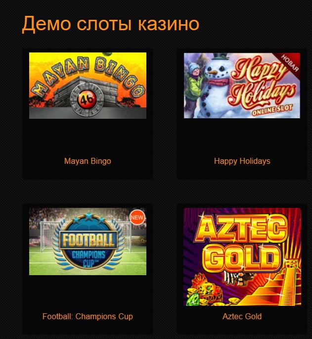 Бесплатный онлайн игровой автомат магия единорога