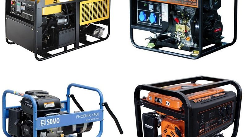 виды генераторов по типу топлива - какой выбрать, какие преимущества и где купить